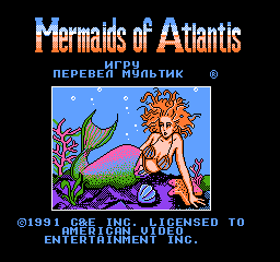 【标题】亚特兰蒂斯美人鱼(俄译版)_Mermaids of Atlantis - The Riddle of the Magic Bubble (AVE) [T+Rus_Multisoft].png