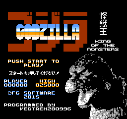 【标题】哥斯拉-怪兽王(其他版)_Godzilla - King of the Monsters (v0.3) (Unl).png