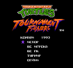 【Title】激龟快打(俄译版)_Teenage Mutant Ninja Turtles - Tournament Fighters (U) [T+Rus_Reksarych].png