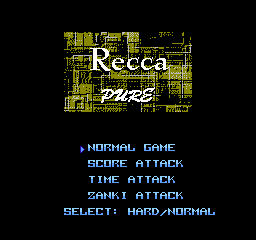【Title】烈火(改版)_Summer Carnival '92 - Recca - Pure by Sliver X (v1.1) (Hack).png