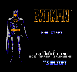 【Title】蝙蝠侠1(俄译版)_Batman (E) [T+Rus_Chief-Net][1.0].png
