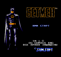 【Title】蝙蝠侠1(俄译版)_Batman (E) [T+Rus_Chief-Net][1.1].png