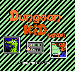 迷宫小子(日版)_Dungeon Kid (J).png