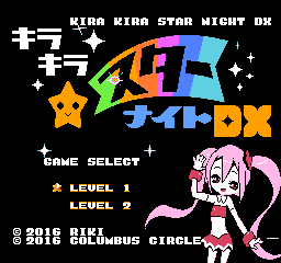 【标题】闪耀星夜DX(日版)_Kira Kira Star Night DX (J).png