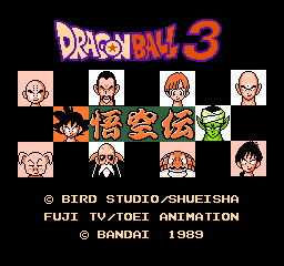 【Title】龙珠3(日版)_Dragon Ball 3 - Gokuu Den (J).png