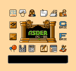 【标题】16合1(Asder PC-95)(阿拉伯文学习卡)(未授权版)_16-in-1 (Asder PC-95) (Arabic Study Cartridge) (Unl).png