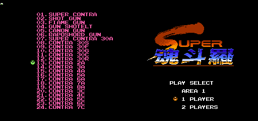 【Title】24合1(超级魂斗罗)(未授权版)_24-in-1 (Super Contra) (Unl)_2.png