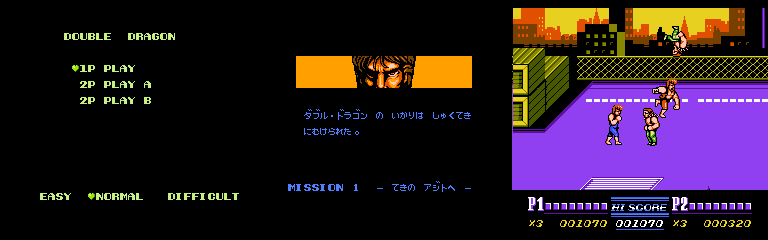 【进行】双截龙2_Double Dragon II - The Revenge.png