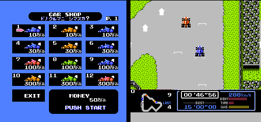 家庭F1赛车1_Famicom Grand Prix - F1 Race.png