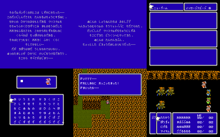 【Going】最终幻想3_Final Fantasy III_2.png