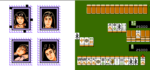 麻将2合1_2-in-1 (Mahjang Companion).png