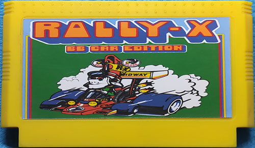 【Cassette】迷魂车-黄信维版2(改版)_Rally-X BB Car Edition.jpg