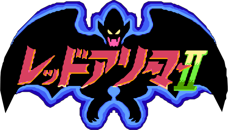 【GameLogo】Red Arremer II (Japan).png