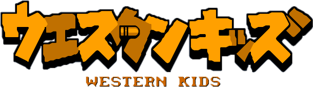 【GameLogo】Western Kids (Japan).png